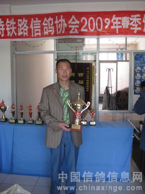 2009年春,300,500,700,公里三关伯马冠军.林波鸽舍(刘树林)图片