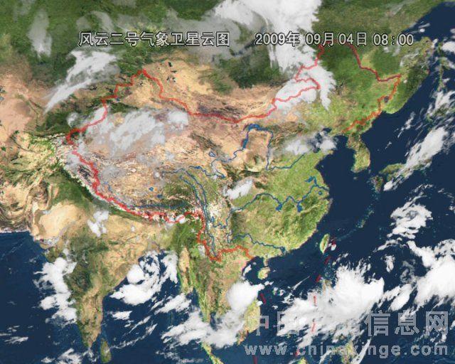 天气预报卫星云图 天气预报县城当天 中央气象台卫星云图图片