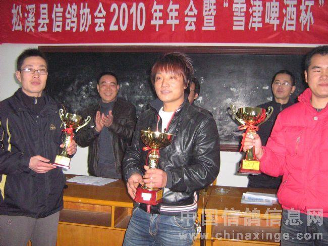 雪津啤酒杯第一名张木荣[中]第二名邵显江[右]第三名