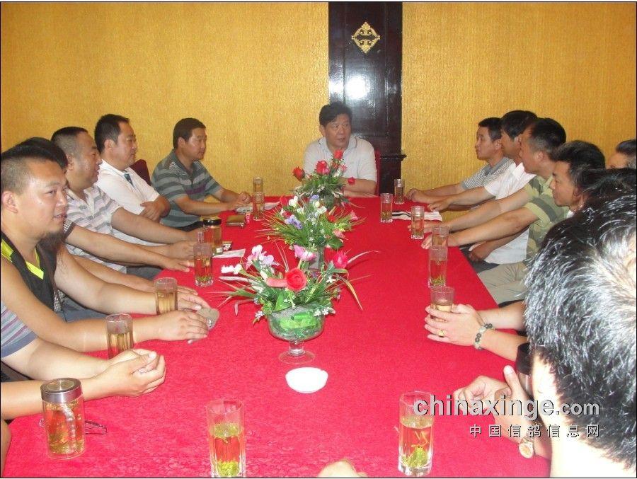 上海铁路局鸽协江北区夏季工作会议(图)图片